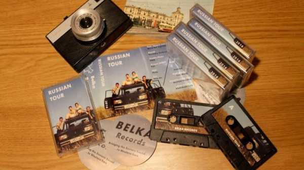 Belka Records – Russian Tour #1