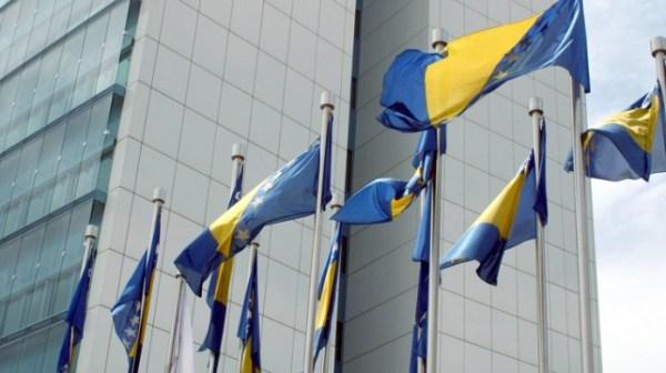 Le son de la semaine #55 : l'hymne national de la Bosnie-Herzégovine, la chanson dont personne ne veut