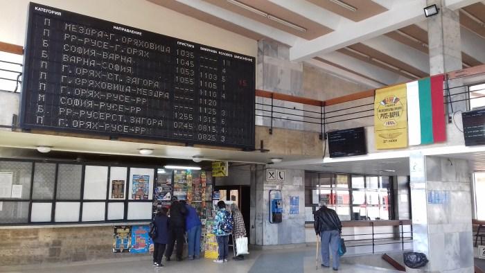 Gare de Veliko