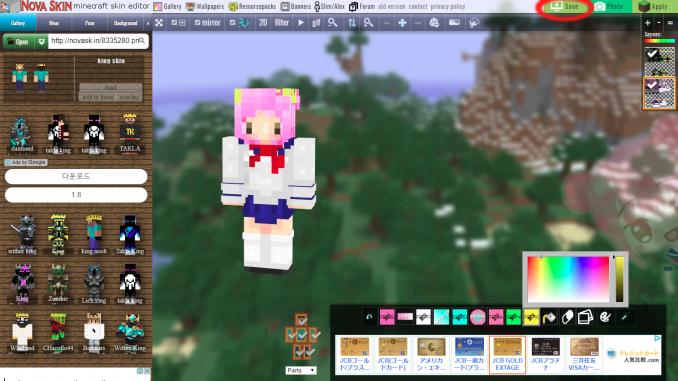 【NOVASKIN解説完全版】簡単!マインクラフトのスキンを作ろう!【Minecraft】