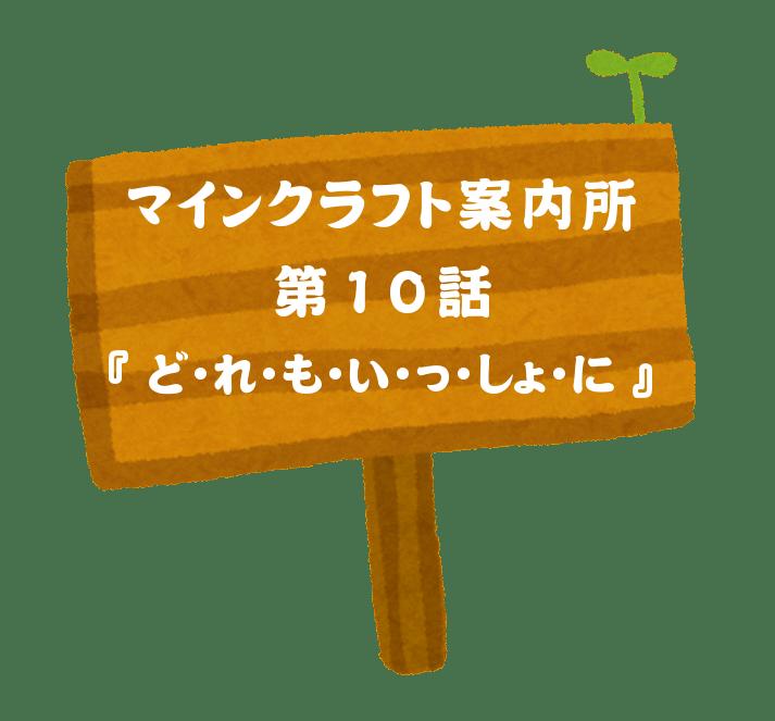 ep010