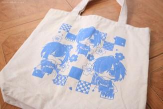 Tote Bag Back Design