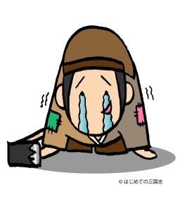 泣く民027