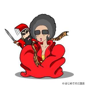孫権ママ謝夫人
