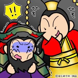 華雄と呂布