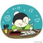 三国志大学で勉強する劉備