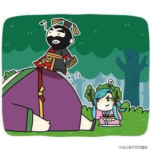 張良㈮ 暗殺編09