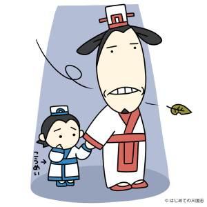 諸葛瑾と孔明