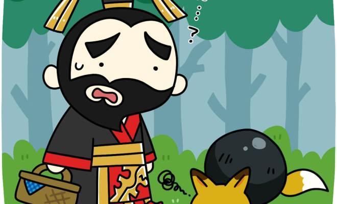 張良㈮ 暗殺編10 始皇帝