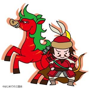 赤兎馬と武霊王