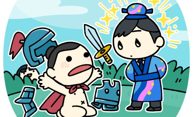 鄧禹と兵士