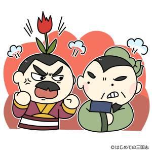 韓非と李斯は仲が悪い
