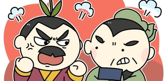 口論する韓非と李斯