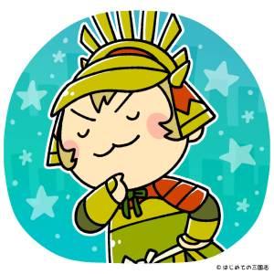 豊臣秀吉 戦国時代2