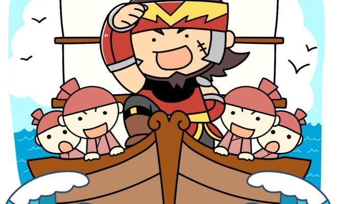 船冒険する諸葛直 船