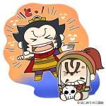 曹丕にバカにされて嫌な気分な王忠