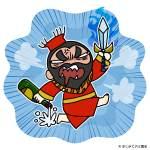 呉お正月企画、お酒にまつわる逸話07 孫権