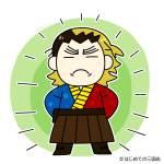 坂本龍馬(幕末時代)