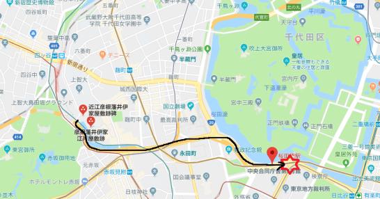 彦根藩邸から僅か400メートルの地図