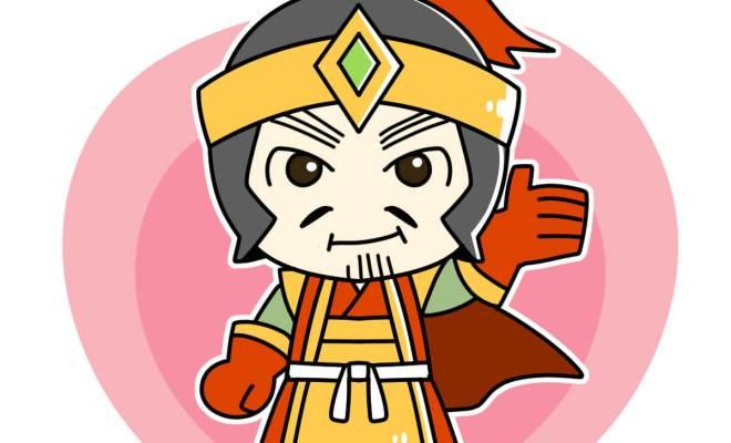 朱桓(しゅかん)