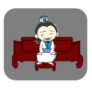 横になれず座っていた孔明