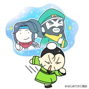 関羽と趙雲を捨てて荊州に逃げる劉備