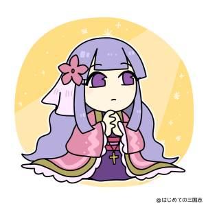 細川ガラシャ(玉)