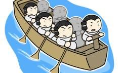 丸木舟(弥生時代)