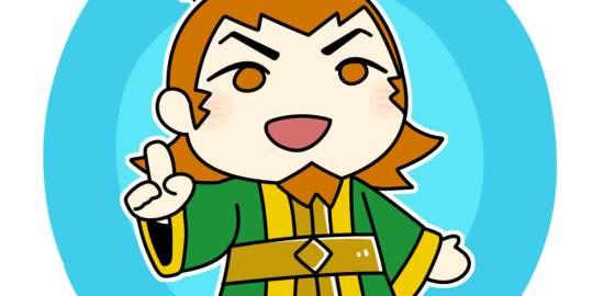 景帝(けいてい)は前漢の第6代皇帝