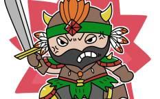 董荼那(南蛮族)