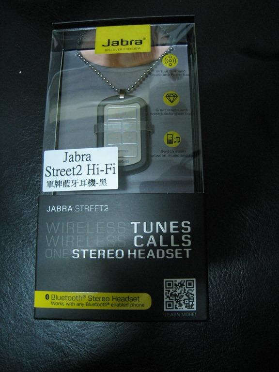 奇妙開箱文-Jabra Street2軍牌藍芽耳機 | ---小花新聞社---
