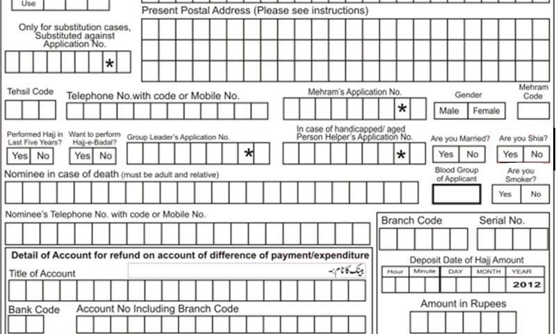 Hajj Application (Government Scheme)- #Hajj
