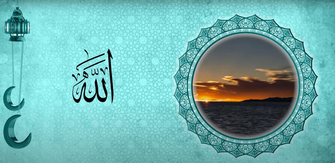 Esma-i Hüsna ile İftar Duaları