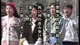 「今もインドで歌われる日本人兵士を讃える歌」を見た(海外を含む)反応