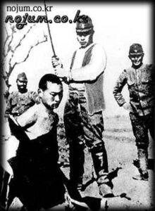 일본군만행8