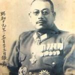 台湾を救った日本人ーー怨讐を越えて蒋介石との義を果たした元日本陸軍中将・根本博