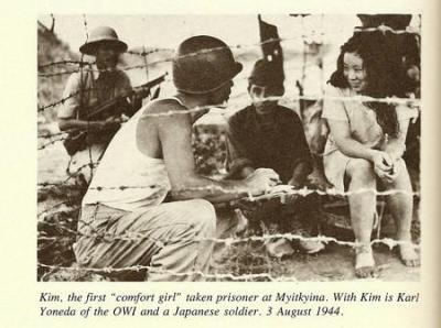 オーマイゴッド!連合軍の攻勢を前に日本軍は余裕こいて慰安婦狩りをしていただと!?