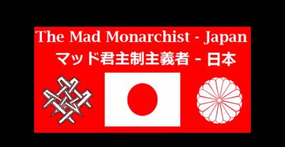 「満州は中国ではない」海外の人が作成した日本擁護動画が正論すぎてびっくり