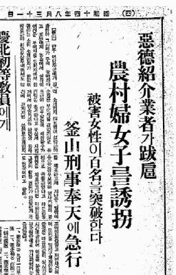 反日映画『鬼郷』に涙する情弱外国人とそれを煽る韓国人工作員