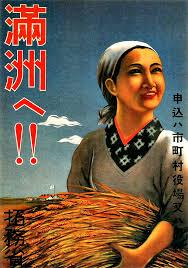 あなたはどっち? 進出不可避派VS不要派。満州をめぐる日本人同士の歴史戦。