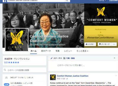 もう何がなんだかわかんないよお。。『日本人戦争捕虜尋問レポートNO.49』が韓国ではどういうわけか「性奴隷の存在を示す証拠」にされている!?