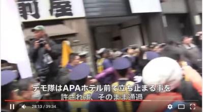 【速報】アパホテル抗議デモvsカウンターデモ ノーカット版動画