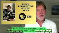 【隠された歴史】奴隷貿易の真犯人はユダヤ人だった!?
