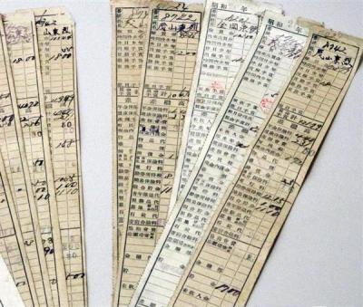 【速報】日帝時代の「朝鮮人奴隷労働」説に韓国人研究者が反論