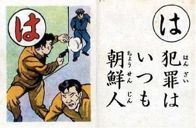 【速報】日本人俳優の「朝鮮人」発言を非難する韓国紙の「ややこしい」理屈