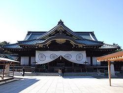 【速報】嫌なら来るな! 神社ではむやみに手を合わせてはいけないと韓国紙が注意喚起
