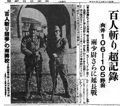 【速報】台湾の総統府に暴漢 所持していた「南京百人斬り」日本刀は本物なのか?