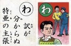 【速報】日本軍による慰安所設立示す未公開文書 慰安婦被害者に謝罪した旧日本軍の子孫他