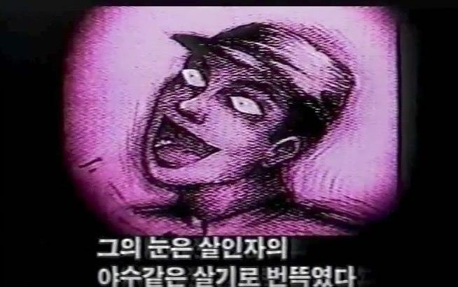 「血に飢えた日本人の狂気‥」「関東大震災朝鮮人虐殺」を描いた韓国のドキュメンタリー番組とそのコメント