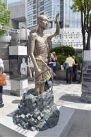 【速報】ソウルで初お披露目 慰安婦像に続く新たなゆすりネタ「徴用工の像」